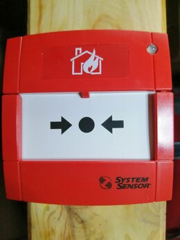 Охранно-пожарная сигнализация - извещатель пожарный, 0