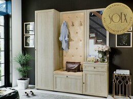 Шкафы, стенки, гарнитуры - Прихожая ОСКАР, 0