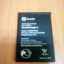 Аккумуляторы - Батарея Билайн Смарт 3, 0