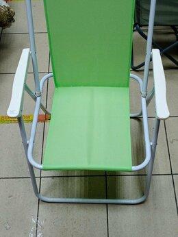 Походная мебель - Раскладное стул-кресло с подлокотниками, 0