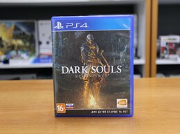 Игры для приставок и ПК - Dark Souls: Remastered PS4 Б.У (Обмен), 0