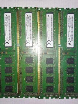 Модули памяти - Память DDR3, планки 1,2,4 Gb, 0