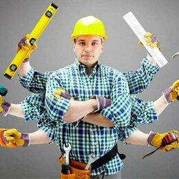 Плотники - Плотник, 0