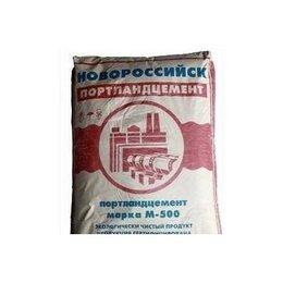 Строительные смеси и сыпучие материалы - Цемент Новороссийский M 500 d0, 0