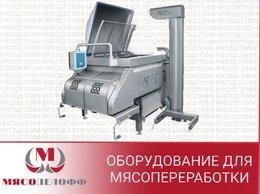 Прочее оборудование - Лопастная фаршемешалка MIXCOOK-3000 Nadratowski  , 0