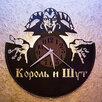Часы Король и шут из виниловой пластинки по цене 1200₽ - Часы настенные, фото 1