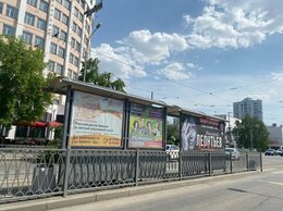 Рекламные конструкции и материалы - Реклама на остановочных комплексах, 0