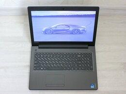 Ноутбуки - Ноутбук Lenovo 310 i3-6100U\4Gb\1Tb\GF920MX, 0