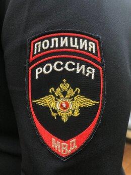 Полицейские - Полицейский полиции, 0