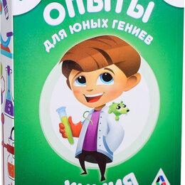 """Развивающие игрушки - Игра развивающая """"Опыты для юних гениев. Химия""""   4064847, 0"""