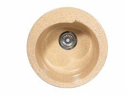 Кухонные мойки - Кухонная мойка круглая песок, 0
