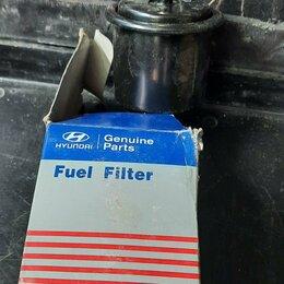 Двигатель и топливная система  - Фильтр топливный Hyundai Accent 3191125000, 0