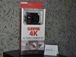 Экшн-камеры - Sunpak 4K (новая, запечатанная), 0