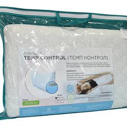 Подушки - Подушка Temp Control 60х40х14, 0