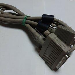Компьютерные кабели, разъемы, переходники - Кабель питания VGA для монитора, оригинальный., 0