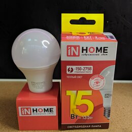 Лампочки - Светодиодная лампа 15вт е27 теплый белый , 0