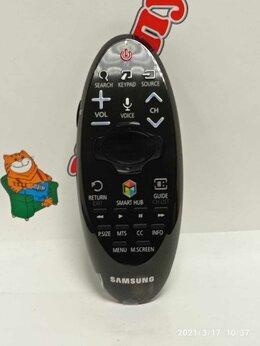 Пульты ДУ - Пульт для тв Samsung BN59-01185B Smart оригинал, 0