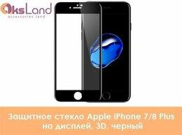 Защитные пленки и стекла - Защитное стекло Apple iPhone 7/8 Plus на…, 0