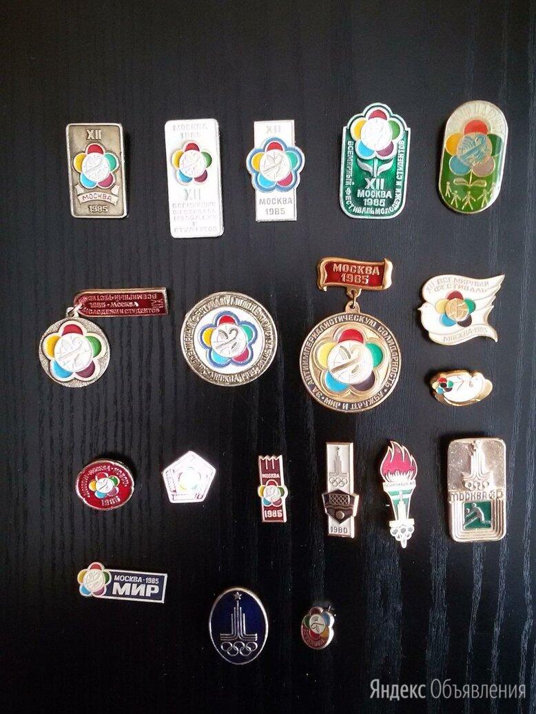 Значок СССР Олимпиада по цене 100₽ - Жетоны, медали и значки, фото 0
