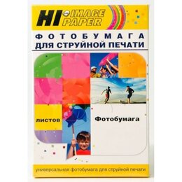 Бумага и пленка - Фотобумага Hi-Image Paper матовая двусторонняя, 10x15 см, 200 г/м2, 50 л., 0
