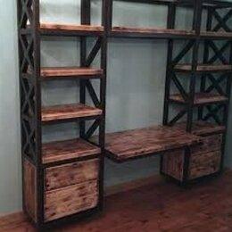 Стеллажи и этажерки - Мебель в стиле лофт, 0