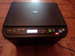 Принтеры и МФУ - МФУ PANTUM M5005, 0