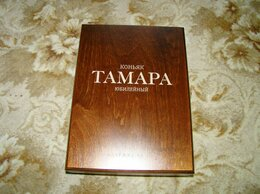 Подарочная упаковка - коробка подарочная для коньяка, 0