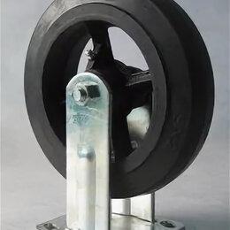 Грузоподъемное оборудование - Колеса большегрузные черная литая резина неповоротные , 0