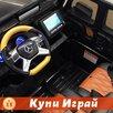Детская машина электромобиль по цене 45450₽ - Электромобили, фото 4