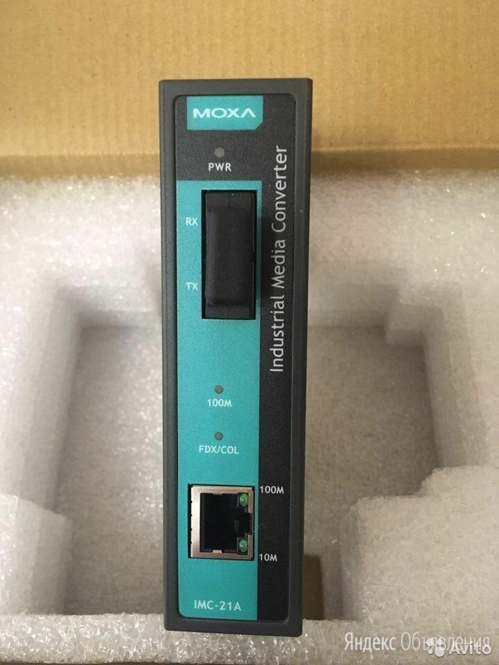 Медиаконвертер IMC-21A-S-SC-T, MOXA Inc. по цене 6000₽ - Прочее сетевое оборудование, фото 0