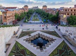 Туры - Тур в Армению (Ереван), 0