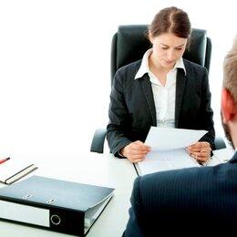Делопроизводители - Менеджер по персоналу  или  Кадровик , 0