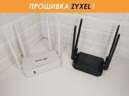 Проводные роутеры и коммутаторы - WiFi роутер под 4G модем и Интернет Router-FG450, 0