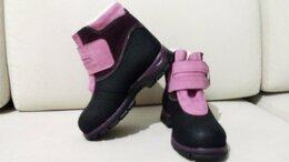 Ботинки - Ботинки зимние для девочки, 0