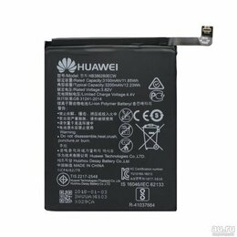 Аккумуляторы - Аккумулятор для Huawei HB386280ECW ( P10/Honor…, 0