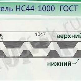 Аксессуары и запчасти - Уплотнитель С-44 нижний 1 м, 0