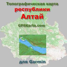 Карты и программы GPS-навигации - Топографическая карта республики Алтай для Garmin, 0