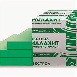 Фактурные декоративные покрытия - Экстрол Малахит 1180х580х50, 0