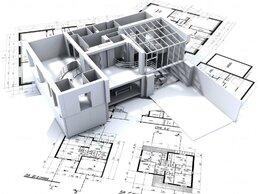 Архитектура, строительство и ремонт - Проектирование в Уфе   Комплексное проектирование., 0