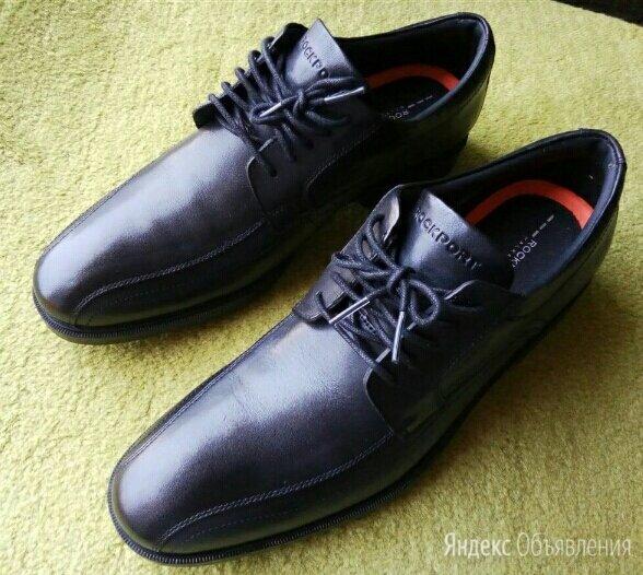 Туфли мужские Rockport  по цене 6850₽ - Ботинки, фото 0