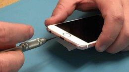 Дисплеи и тачскрины - Замена дисплея (Экрана) iPhone 6, 0