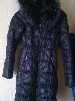Куртки - Куртка на пуху , 0