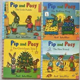 Литература на иностранных языках - Pip and Posy детские книги на английском языке, 0