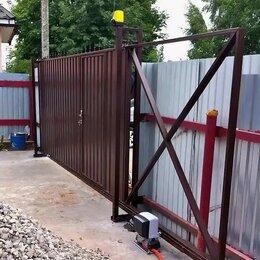 Заборы и ворота - Откатные ворота под ключ , 0