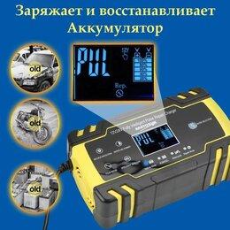 Аккумуляторы и комплектующие - автомобильное зарядное устройство 12/24 Вольт, 8 Ампер, 0
