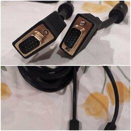 Компьютерные кабели, разъемы, переходники - Кабели и переходники , 0