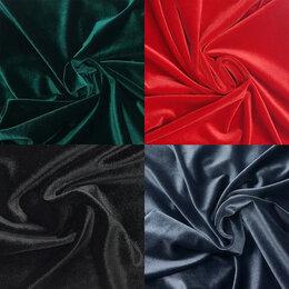 Ткани - Ткань бархат стрейч разные цвета, 0