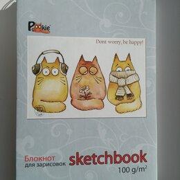 Бумажная продукция - Блокнот Sketchbook, 0