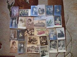 Открытки - Продаю открытки из Германии време 3 Рейха.…, 0