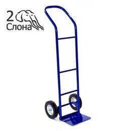 Инструментальные тележки - Двухколесная тележка КГ-150, 0